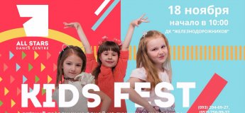 All Stars Kids Fest