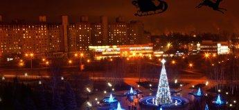 Шалений Новий Рік на Петрівському відвалі. Кривий Ріг