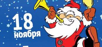 День рождения Деда Мороза в DamiAni