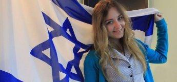 Таглит - поездка-подарок в Израиль