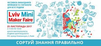 Lviv Mini Maker Faire 2