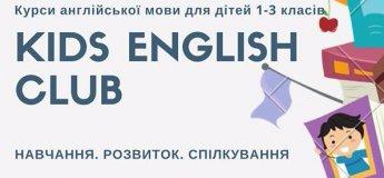 Безкоштовні курси англійської мови для дітей у Рівному