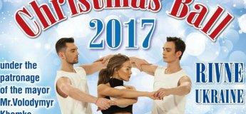 """ХІV Міжнародному фестивалі зі спортивно – бальних танців """"Різдвяний бал - 2017"""""""