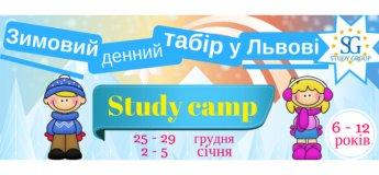 """Зимний дневной лагерь """"Study Camp"""""""
