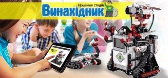 """Зимний LEGO-Лагерь в технической студии """"Винахідник"""""""