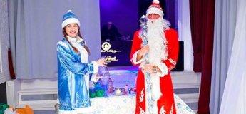 Закажи Деда Мороза и Снегурочку с крио-шоу  по уникальному  сценарию!