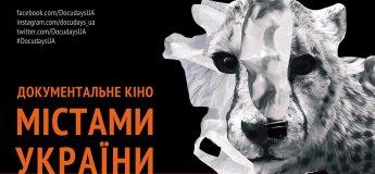 XIV Мандрівний кінофестиваль Docudays UA у Вінниці