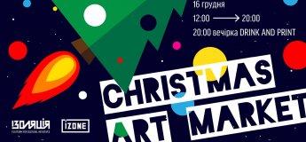 Christmas Art Market
