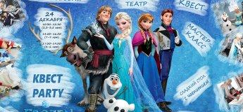 """Квест Party """"Frozen"""" - Новый год с Мир Инсайт"""