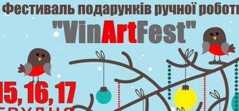"Фестиваль ""Vin Art Fest 9"""