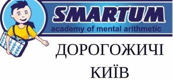 Бесплатные пробные занятия по ментальной арифметики