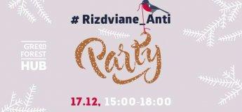 Rizdviane Anti-party - сімейне паті з дітьми