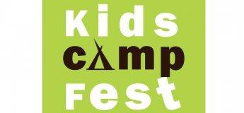 KidsCampFest четвертый фестиваль детских лагерей и туризма