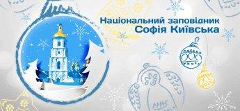 """Праздничная программа """"Узоры новогодней елки"""""""