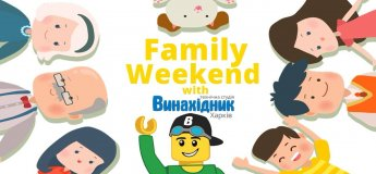 "Family Weekend with ""Винахідник"""