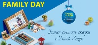 Family Day: Учимся сочинять сказки с Инной Ищук