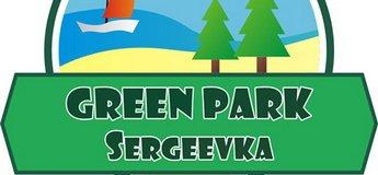 Лагерь «GREEN PARK» Sergeevka на Черном море. Бронирование путевок
