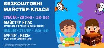 """Креативные мастер-классы в ДРЦ """"ГулливериЯ"""""""
