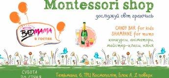 Montessori shop. Официальное открытие