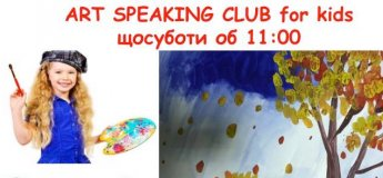 ART Speaking CLUB