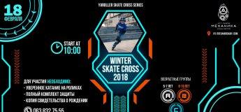 Yaroller Winter Skate Cross 2018
