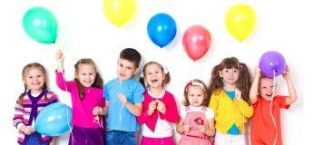 Клуб выходного дня для детей