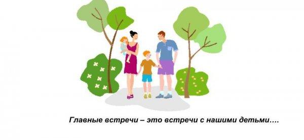 мало кто кейсы для тренинга детско-родительских отношений летнего