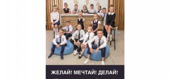 День открытых дверей в школе инновационного образования Rainbow