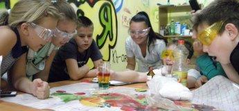 Практическая химия. Научный городской лагерь
