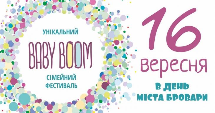 BabyBoomFest 2017