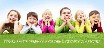 "Детский фитнес в центре ""Флекс DFBB"""