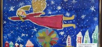 Открытие выставки детского рисунка «Карнавальные Фантазии»