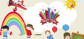 Детский развлекательный центр «Парк Чудес»