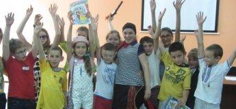 Харьковская областная библиотека для детей