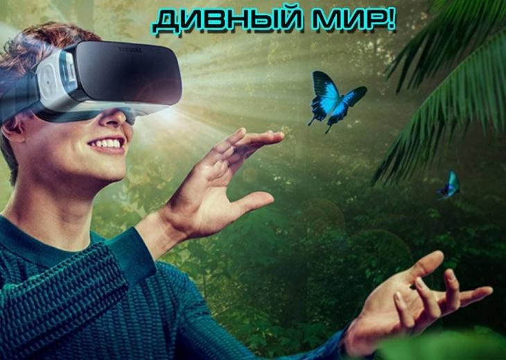 VIARON - сеть центров виртуальной реальности