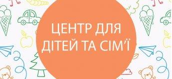"""Благодійний фонд """"Карітас Харків"""""""
