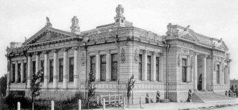 Исторический музей им. Д. И. Яворницкого