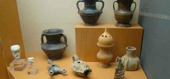 Археологический музей ИА НАНУ