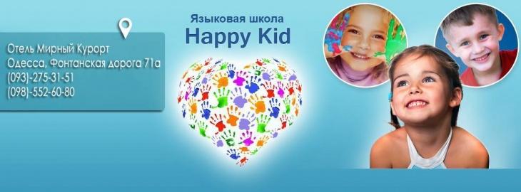 """Клуб развития детей и родителей """"Happy Kid"""""""